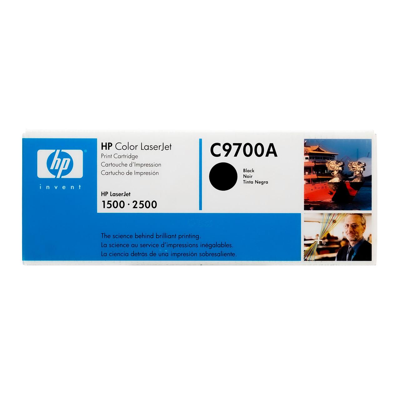 121A magenta toner sealed! Genuine NEW OEM HP C9703A