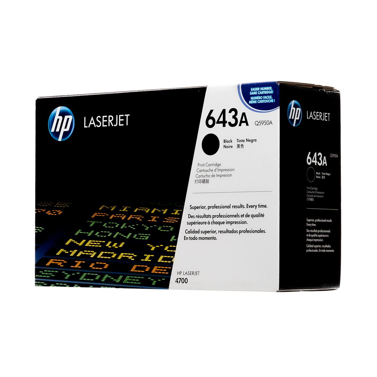 Nj Sales Tax Calculator >> Original HP 643A Q5950A Black LaserJet Toner Cartridge - Toner Buzz