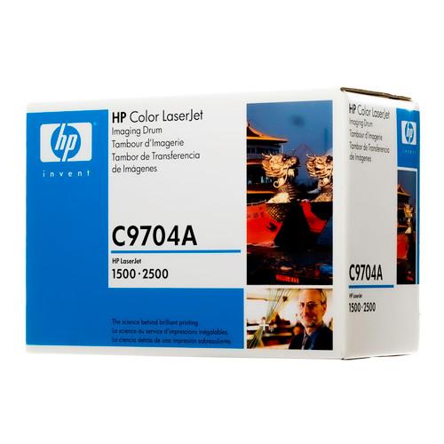 Original HP 121A Color LaserJet Imaging Drum