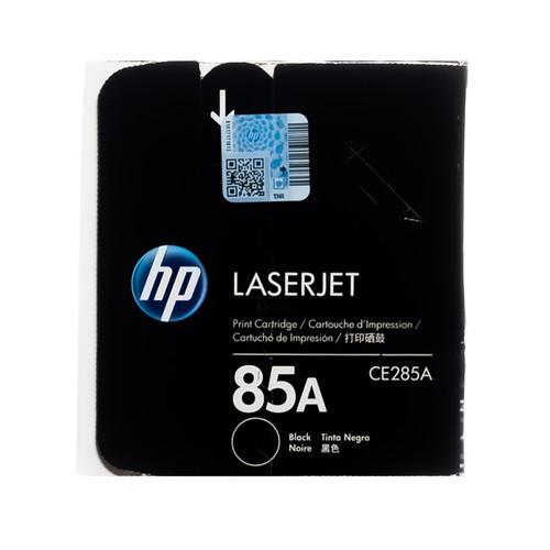 CE285A | HP 85A | Original HP Toner Cartridge – Black