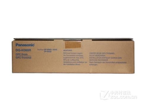 Original Panasonic Dp-8060/8045 Drum