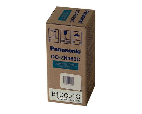 Original Panasonic Dp-C213 Cyan Developer Kit