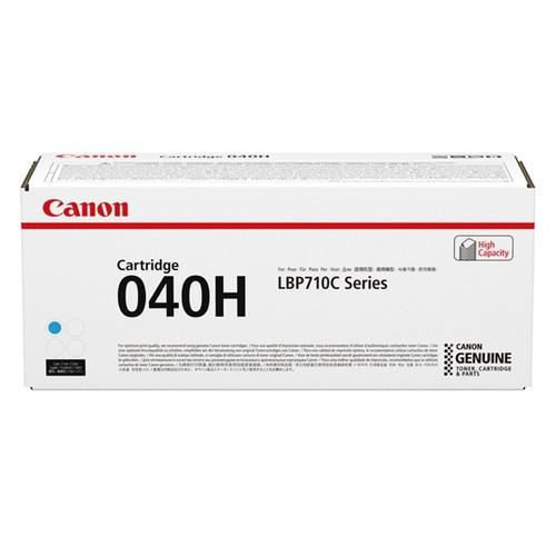 0459C001 | Canon 040H | Original Canon High-Yield Laser Toner Cartridge - Cyan