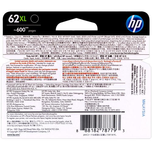 C2P05AN | HP 62XL | Original HP High-Yield Ink Cartridge - Black