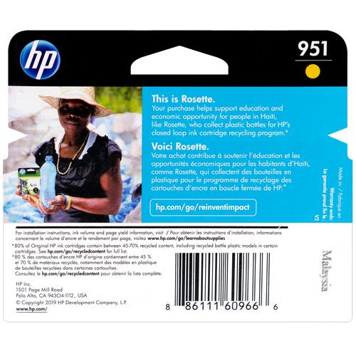 CN052AN   HP 951   Original HP Ink Cartridge – Yellow