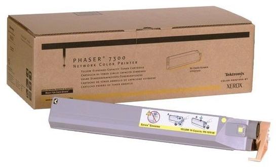 Original Xerox 016-1975-00 Phaser 7300 Yellow Toner