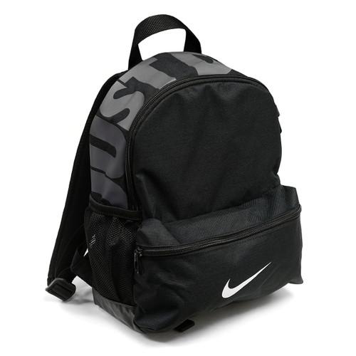 Black Mini Just Do It Backpack