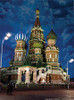 Famous Places: Saint Basil's Cathedral - 1000pc Jigsaw Puzzle by D-Toys