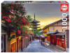Yasaka Pagoda, Kyoto, Japan - 1000pc Jigsaw Puzzle by Educa