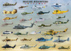 Eurographics Jigsaw Puzzles - Military Helicopters