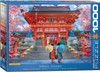 McLean: Spring Sakura - 1000pc Jigsaw Puzzle by Eurographics