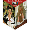 Frida Kahlo - 500pc Double-Sided Jigsaw Puzzle by Pigment & Hue