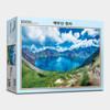 Baekdu Mountain - 1000pc Jigsaw Puzzle By PuzzleLife