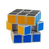 Hollow Cube (White) - Puzzle Cube (discon-11834)