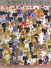Military Men - 500pc Jigsaw Puzzle by New York Puzzle Company