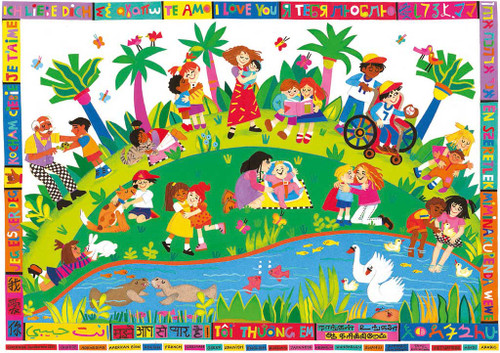 Jigsaw Puzzles for Kids - Picnic Party