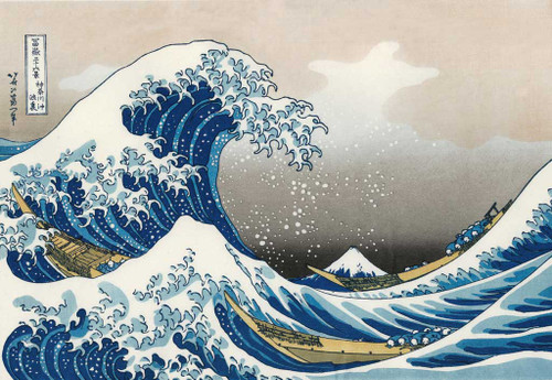 Hard Jigsaw Puzzles - Hokusai: The Great Wave