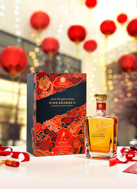 John Walker & Sons King George V Año Nuevo Chino botella y caja 70 cl