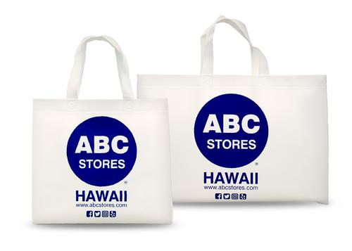 ABC Logo Reusable Bag