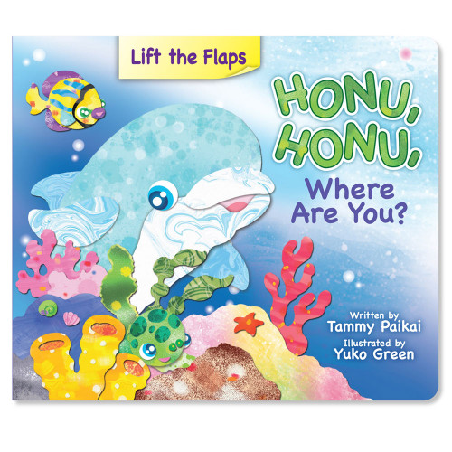 Book - Honu Honu Where Are You? Written by Tammy Paikai; Illustrated by Yuko Green