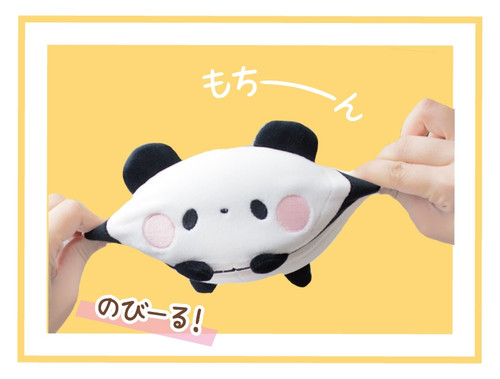 Mochi Fuwa Plush in Black Panda design