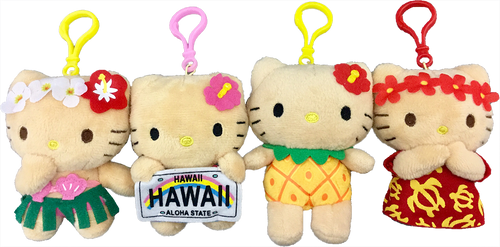 """Four Hello Kitty® 4"""" Plush with Strap"""