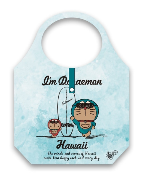 Doraemon® Foldable Tote in Blue Surf Design