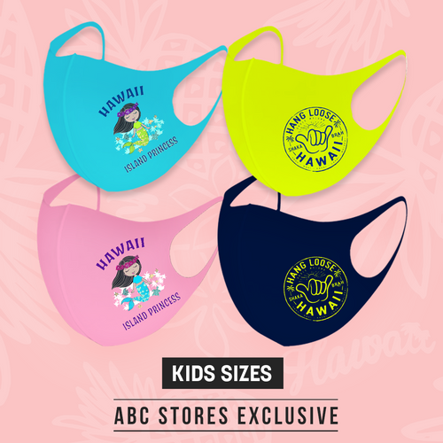 ABC Store Exclusive - Kid Size 3D Aerosilver Hawaiian Design Fashion Mask