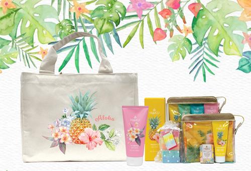 Haku Beauty Aloha Set