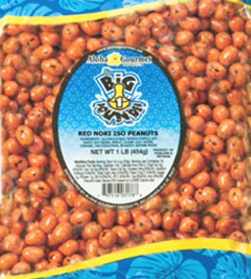 Da Big Pounder - Red Nori Iso Peanuts