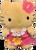 Hello Kitty - Plush 6 inch in Sarong design