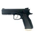 Patriot Defense | CZ 75 Series Base Pad - Brass