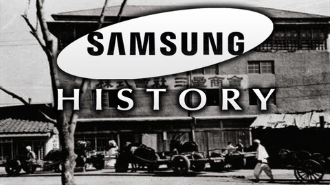 ​The History of Samsung: Much More Than Just Phones