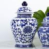 Extra Large Blue Ginger Jar