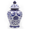 Extra Large Blue Chinoiserie Ginger Jar