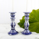 Small Blue Candle Stick Set