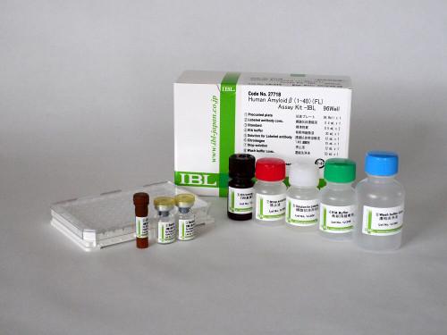 Amyloid Beta (1-40) (FL) Aβ