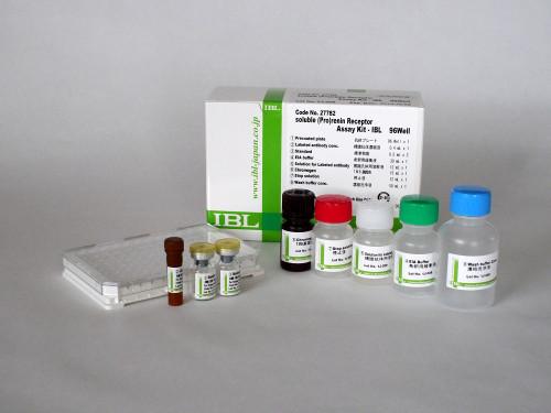 Soluble (Pro)renin Receptor