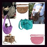 Susan Lanci Dog Carriers & Slings
