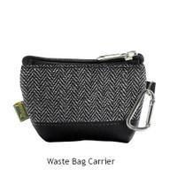 Waste Bag Carrier for the Barcelona Dog Carrier