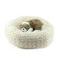 Designer Plush Frosted Camel Spa Bed
