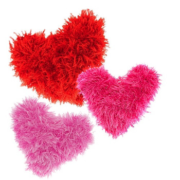 Dog Toy - Heart Squeaky Toy