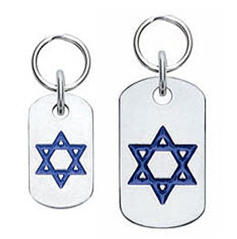 Dog ID Tag with Star of David - Engravable, 18 Colors