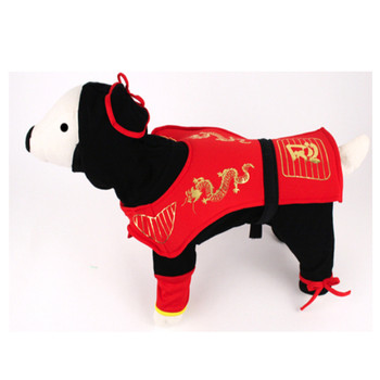 Pet Dog Costume - Dragon Ninja
