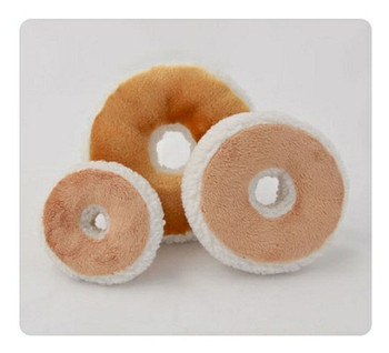 Dog Toy - Bagel and Cream Cheese