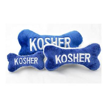 Dog Toy - Kosher Bone