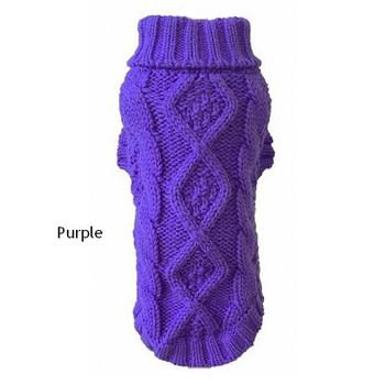 Purple Irish Knit Dog Sweater