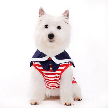 Sailor Boy Dog Tank