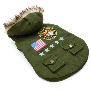 US Army Green Dog Jacket