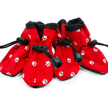 Slip On Paws Dog Boots - Red